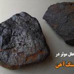 بررسی عوامل موثر در نرخ سنگ آهن