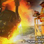 درخواست فولادسازان برای توقف فولادسازی معدنیها