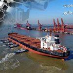 تحلیل فرآیند صادرات فولاد در سال جاری