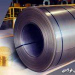رونق بازار ورقهای فولادی