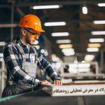 صنایع پاییندست فولاد در معرض تعطیلی زودهنگام