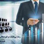 رشد بیاندازه و غیرمنطقی قیمتها در بازار آهن