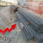 رشد بی رویه قیمت ها در بازار آهن