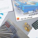 راهکار فولاد خوزستان برای ثبات قیمتها در بازار فولاد - آهن ملل اصفهان
