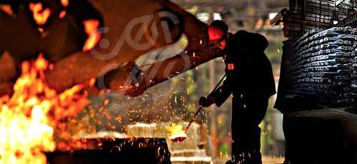مجتمع فولاد خرم آباد