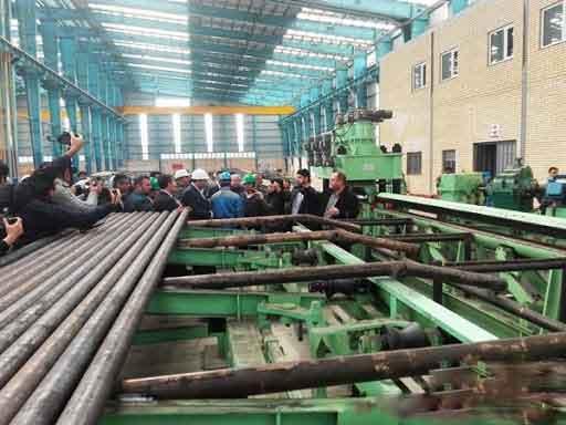 گروه صنعتی کاوه ایرانیان