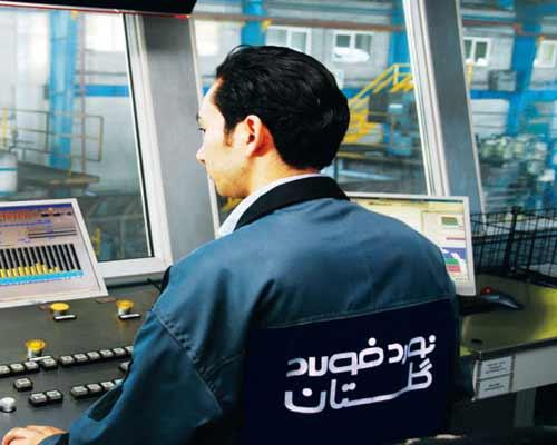 شرکت صنایع نورد فولاد گلستان