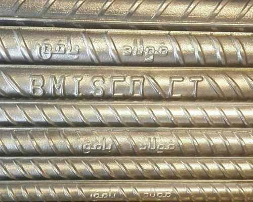 فولاد بافق یزد