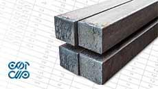 وزن شمش فولادی