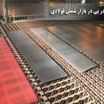 نوسانات پی در پی در بازار شمش فولادی