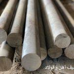 بازار بلاتکلیف آهن و فولاد