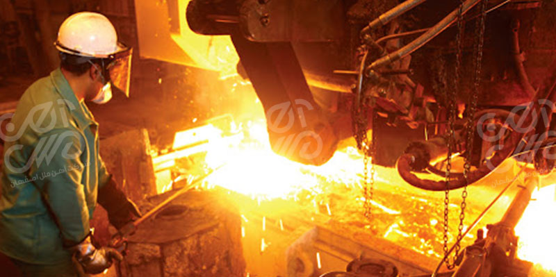 کارخانه ذوب آهن