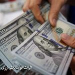 اثرات نوسانات ارزی بر قیمت ها
