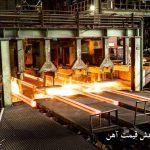 توقف کاهش قیمت آهن