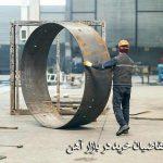 ریزش متقاضیان خرید در بازار آهن