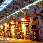 تداوم قیمت جهانی فولاد در اوج