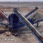 رانت در بازار سنگ آهن